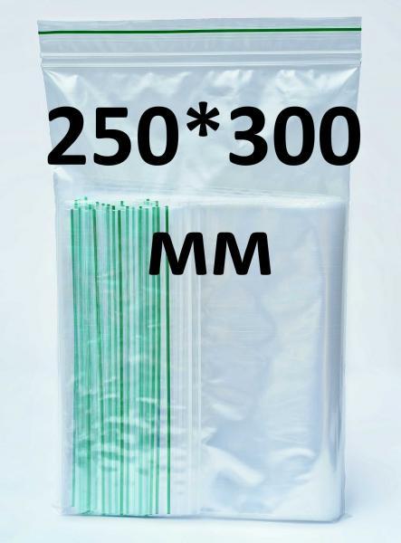 Пакеты с замком Zip-Lock 250*300 мм. Двойной замок