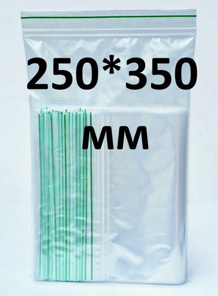 Пакеты с замком Zip-Lock 250*350 мм. Двойной замок