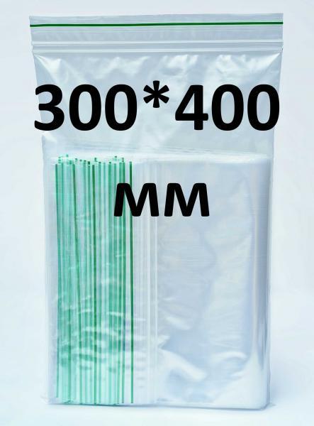 Пакеты с замком Zip-Lock 300*400 мм. Двойной замок