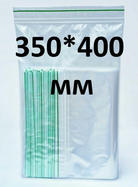 Пакеты с замком Zip-Lock 350*400 мм. Двойной замок