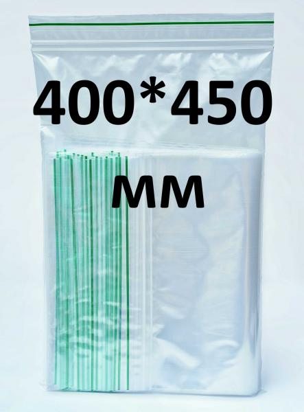 Пакеты с замком Zip-Lock 400*450 мм. Двойной замок