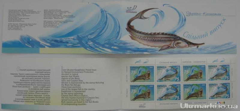 Фото Почтовые марки Украины, Блоки почтовых марок Украины в буклетах    2002 буклет № 2 Казахстан Редкий блок внутри сувенирного буклета