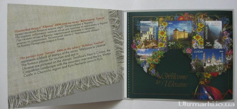 Фото Почтовые марки Украины, Блоки почтовых марок Украины в буклетах    2004 буклет № 5 Приглашаем в Украину Европа CEPT Буклет с блоком почтовых марок