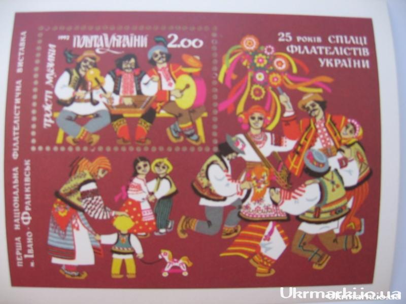 Фото Почтовые марки Украины, Почтовые марки Украины 1992 год 1992 № 28 (b1) почтовый марочный блок 25-лет Союзу филателистов Украины