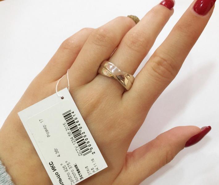 кольцо Икс