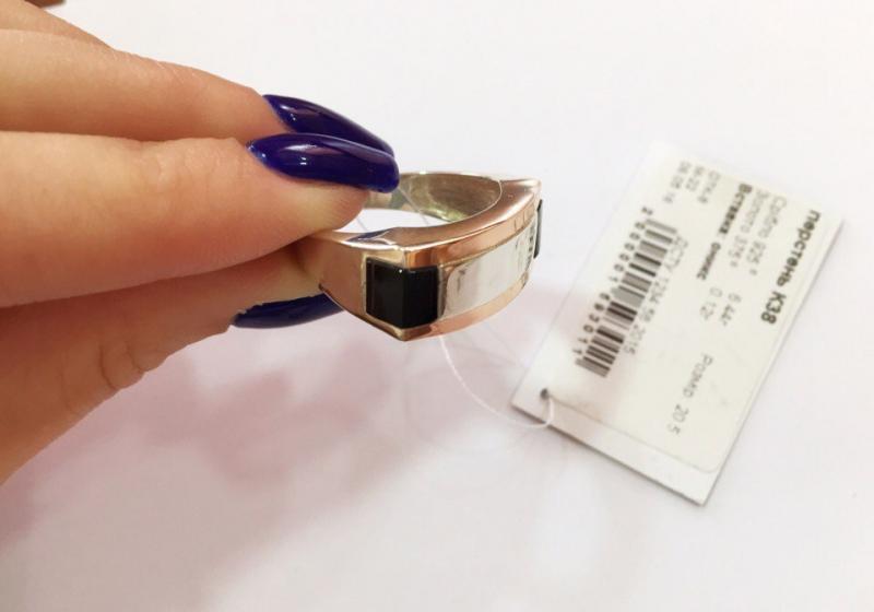 перстень К38