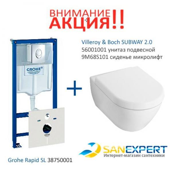 Комплект: Инсталляция Grohe Rapid SL 38750001 + унитаз Villeroy&Boch Subway 2.0 с сиденьем slow-close