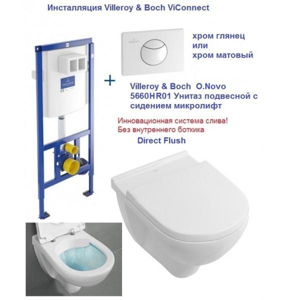 Комплект : Инсталляция Villeroy&Boch ViConnect + унитаз Villeroy&Boch O.Novo 5660H101 с крышкой микролифт