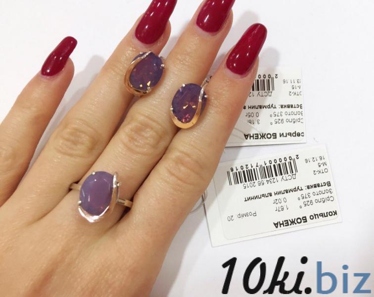 комплект Божена купить в Луганске - Комплекты украшений из серебра