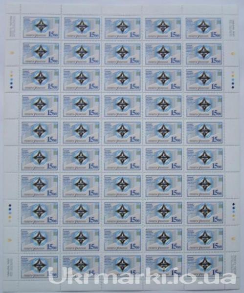 Фото Почтовые марки Украины, Почтовые марки Украины 1992 год 1992 № 30 лист почтовых марок Первый мировой конгресс украинских юристов