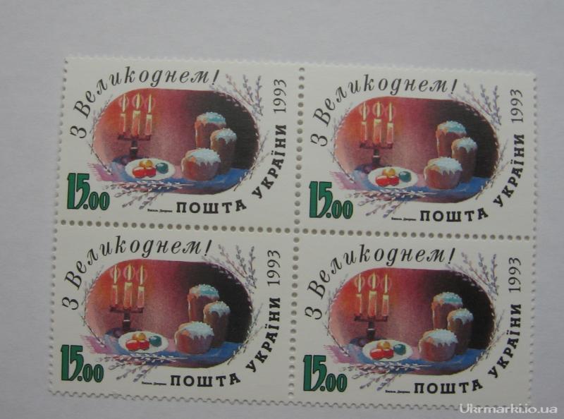 1993 № 40 квартблок почтовых марок з Великоднем, с Пасхой, номинал 15-00