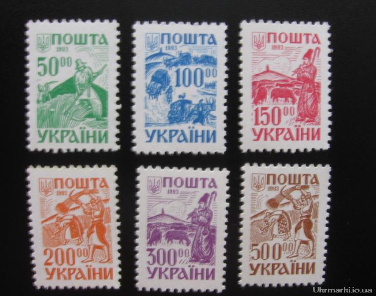 1993 № 45-50 почтовые марки 2-ой Стандарт СЕРИЯ