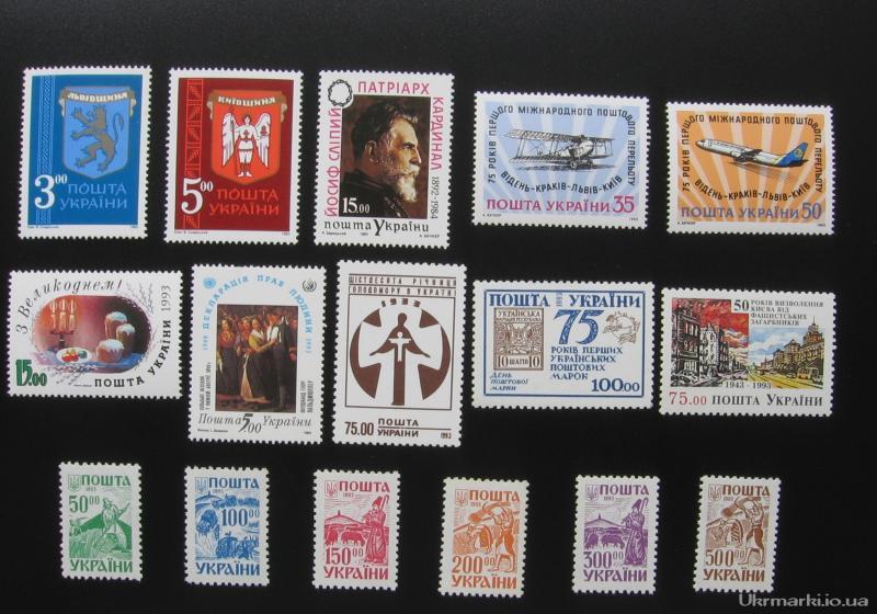 Фото Почтовые марки Украины, Почтовые марки Украины 1993 год 1993 Годовой набор марок (состоящий из 16 марок)