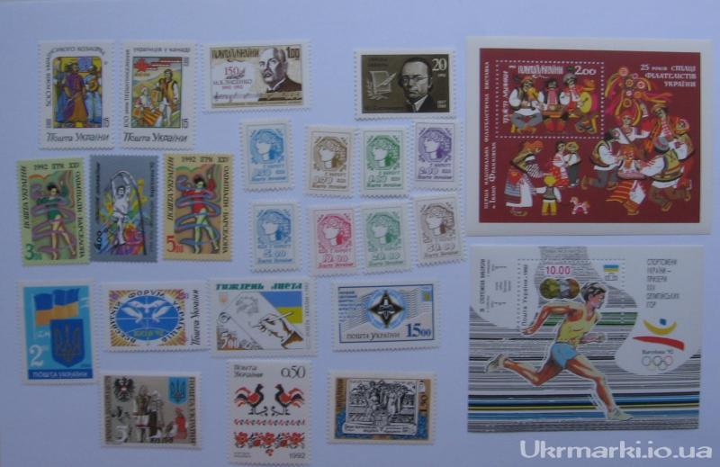 1. 1992 Годовой набор марок (состоящий из 22 марки и 2 блоков)