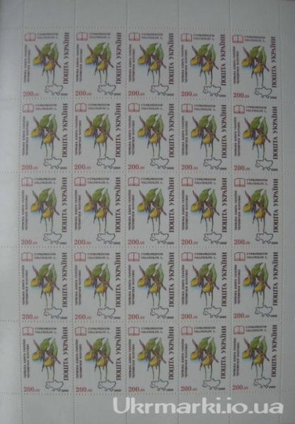 1994 № 54 лист почтовых марок Цветы Кукушкины башмачки Флора