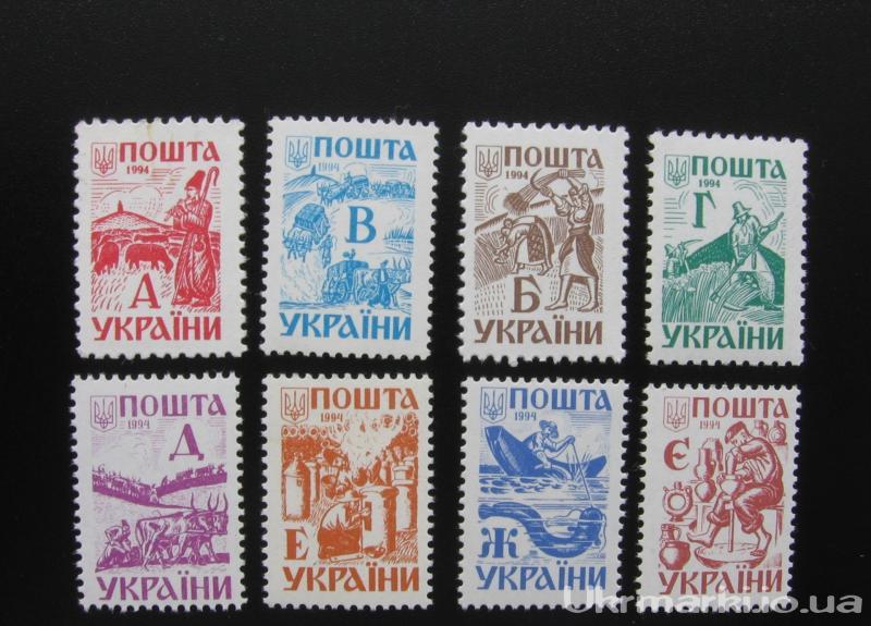 1994 № 55-62 почтовые марки 3-й Стандарт СЕРИЯ