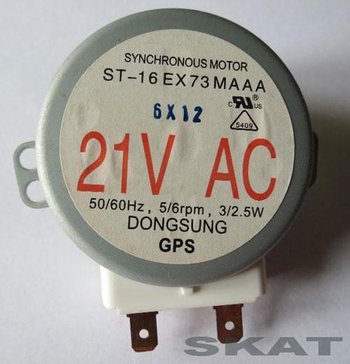Двигатель поддона СВЧ ST-16EX73MAAA