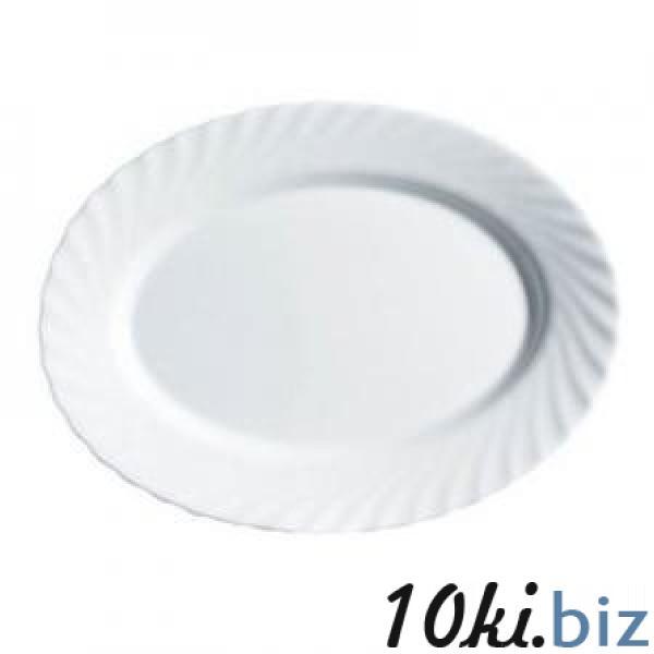 Trianon.Тарелка подставная круглая 27см Luminarc Тарелки и пиалы в Мелитополе