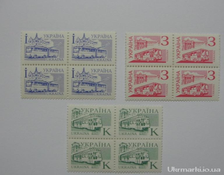 1995 № 96-98 квартблоки почтовых марок 4-й Стандарт I троллейбус ; Стандарт З автобус ; Стандарт К трамвай транспорт
