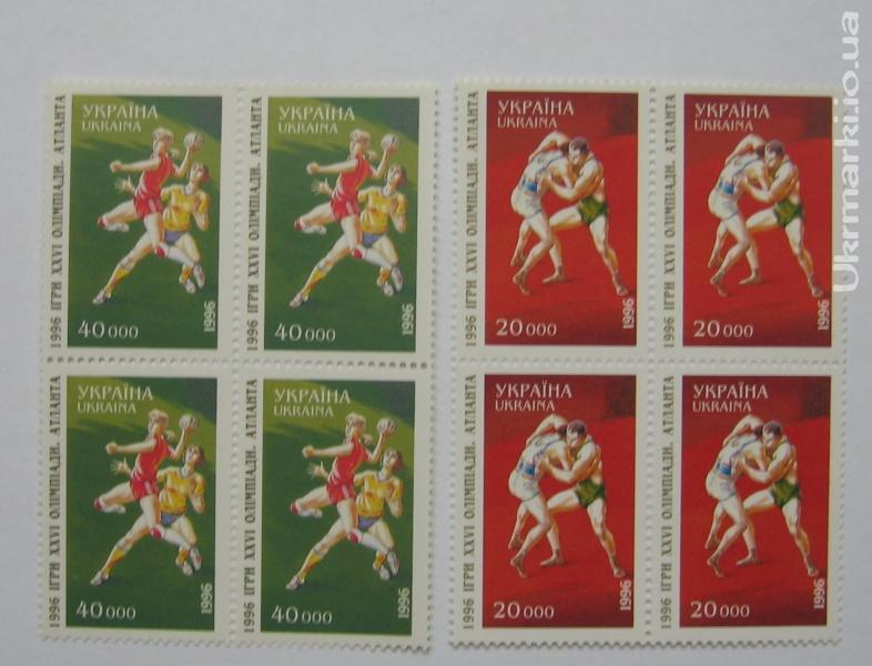1996 № 113 квартблоки почтовых марок XXVI летие Олимпийских игр в Атланте Греко-римская борьба