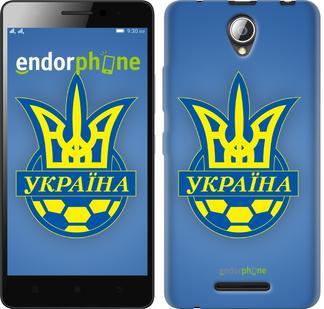 "Чехол на ZTE L110 Украинский футбол ""308u-435"""