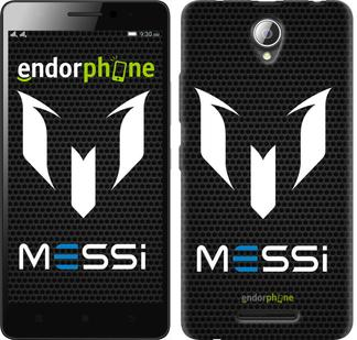 "Чехол на ZTE L110 Messi Logo ""3053u-435"""