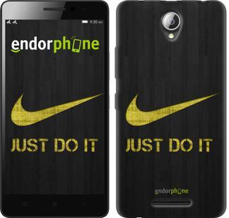 "Чехол на ZTE L110 Nike 3 ""448u-435"""