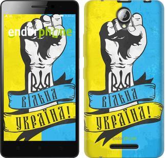 """Чехол на ZTE L110 Вільна Україна """"1964u-435"""""""