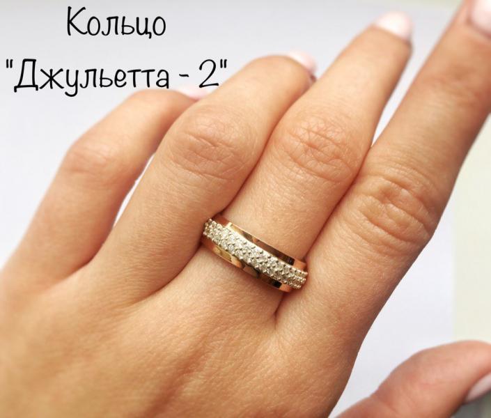 кольцо Джульетта 2