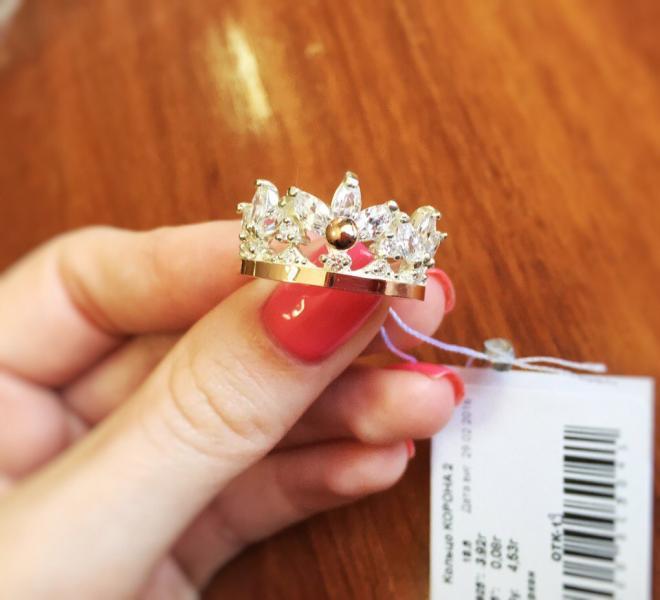 кольцо Корона 2