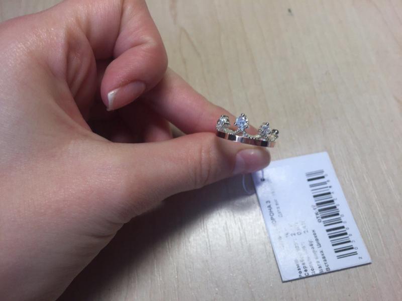 кольцо Корона 3