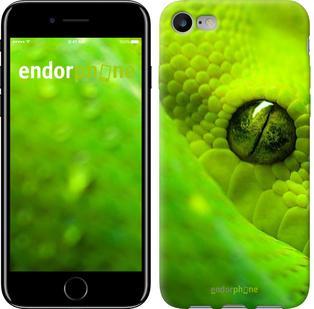 """Чехол на iPhone 7 Зелёный змей """"819c-336"""""""