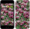"""Чехол на iPhone 7 Тёмнорозовые розы """"461c-336"""""""