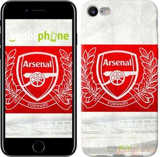 """Чехол на iPhone 7 Арсенал (Лондон) """"2565c-336"""""""