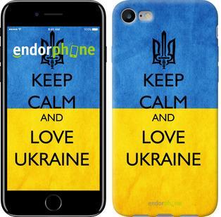 "Чехол на iPhone 7 Keep calm and love Ukraine v2 ""1114c-336"""
