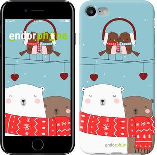 """Чехол на iPhone 7 Мишки и птички """"3375c-336"""""""