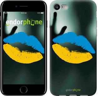 "Чехол на iPhone 7 Жёлто-голубой поцелуй ""1021c-336"""