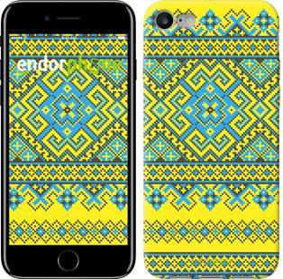 """Чехол на iPhone 7 Вышиванка 41 """"1175c-336"""""""