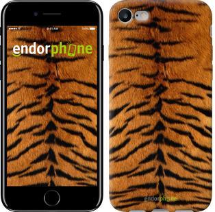 """Чехол на iPhone 7 Шкура тигра """"237c-336"""""""