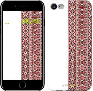 """Чехол на iPhone 7 Вышиванка 30 """"598c-336"""""""