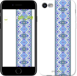 """Чехол на iPhone 7 Вышиванка 5 """"570c-336"""""""