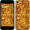 Чехол на iPhone 7 Золото