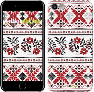 """Чехол на iPhone 7 Вышиванка 48 """"1249c-336"""""""