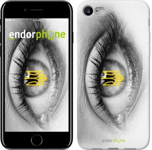 """Чехол на iPhone 7 Глаз """"877c-336"""""""