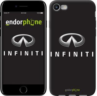 """Чехол на iPhone 7 Infiniti. Logo v2 """"3117c-336"""""""