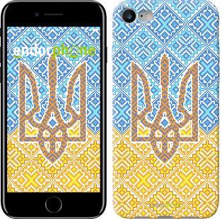 """Чехол на iPhone 7 Герб Украины 2 """"2270c-336"""""""