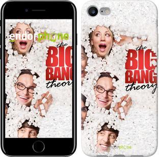 """Чехол на iPhone 7 Теория большого взрыва v2 """"2680c-336"""""""