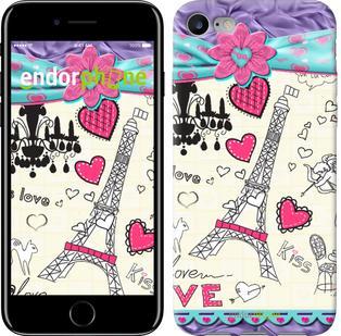 """Чехол на iPhone 7 Париж 45 """"2403c-336"""""""