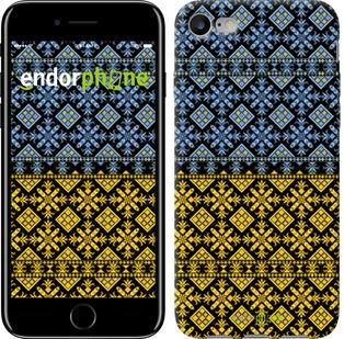 """Чехол на iPhone 7 Жовто-блакитна вишиванка """"1169c-336"""""""