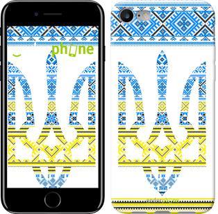"""Чехол на iPhone 7 Герб - вышиванка желто-голубая """"1197c-336"""""""